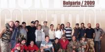 Champions Bulgaria, Sofia 12-13 Settembre 2009